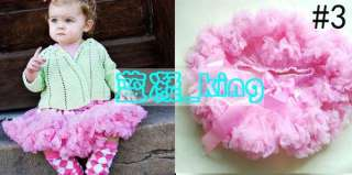 bow Ballet Skirt child kids baby toddler girl Tutu ruffle party dress