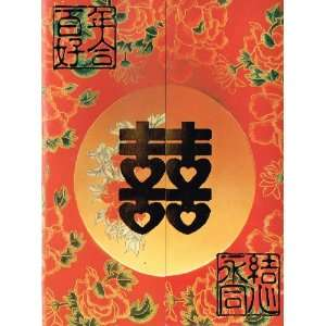 Chinese Wedding Card with Pink/Red Envelope Double