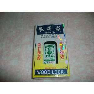 Wong To Yick   Wood Lock Medicated Oil Health & Personal