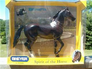 Zenyatta Breyer Model Horse 1478 New MIB + free Thoroughbred Times